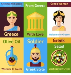 Greece mini poster set vector image