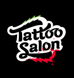 Logo tattoo salon vector
