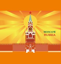Spasskaya tower moscow kremlin vector