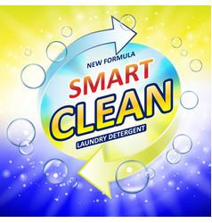 Toilet or bathroom tub cleanser banner ads vector