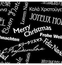 seamless multilingual greetings pattern vector image vector image