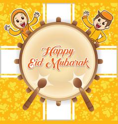Happy eid mubarak greeting vector