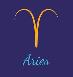 Aries zodiac icon vector