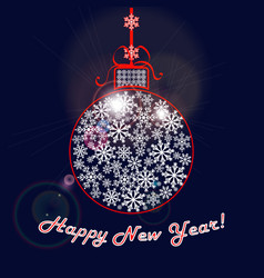 happy new year congratulatory background vector image