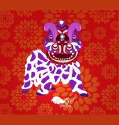 Chinese new year lion dance head year of the dog vector