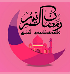 Creative design crescent moon with mosque vector