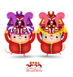 Happy new year 2020 little rat with chinese lion vector