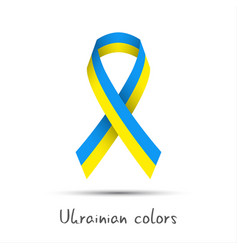 modern colored ribbon with the ukrainian colors vector image