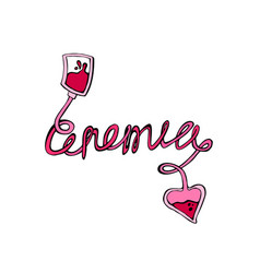 Anemia doodles lettering vector