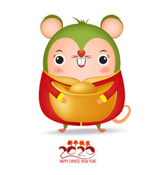 Happy new year 2020 new year chinese gold ingot vector