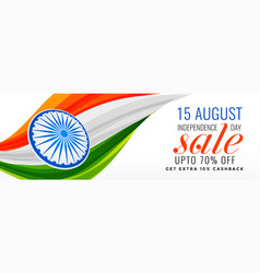 Indian independence day sale banner with tricolor vector