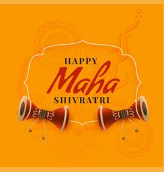Maha shivratri festival greeting design vector