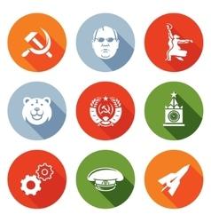 Soviet union Icons Set vector