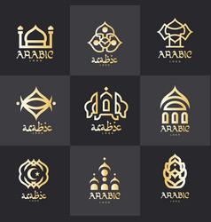 Arabic logo set architectural elements vector