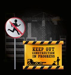 Construction in progress design vector