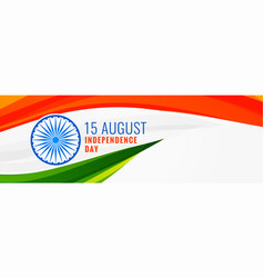 Creative banner design for indian independence vector