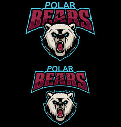 Polar bears mascot vector