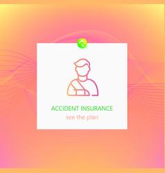 Accident insurance design vector