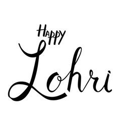 Happy lohri hand lettering inscription vector