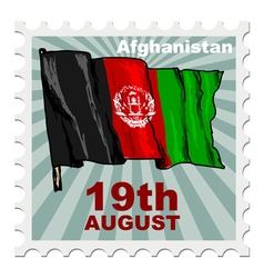 national day of Afghanistan vector image