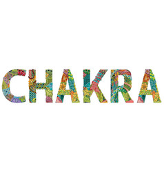 Word chakra zentangle object for vector