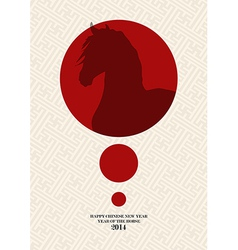 Chinese new year of the Horse EPS10 file vector image vector image