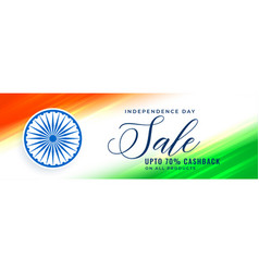 Happy independence day sale banner in tricolor vector