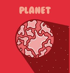Mars milkyway planet vector
