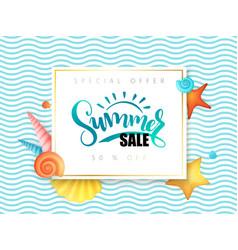 hand lettering summer sale banner vector image vector image