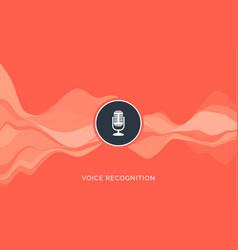 voice recognition wave sound ai icon music vector image