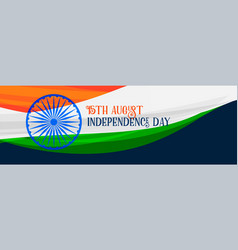 Elegant 15th august independence day banner vector