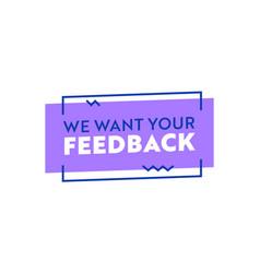 We want your feedback banner or label violet vector