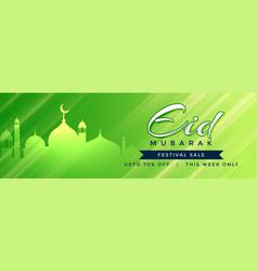 Green eid mubarak web banner sale design vector