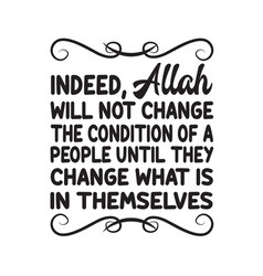 Ramadan quote indeed allah will not change vector