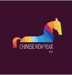 Happy new year 2014 year of the horse vector image