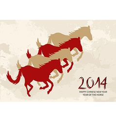 Chinese new year Horse shapes composition file vector image