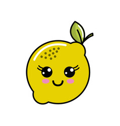 Color kawaii happy lemon icon vector