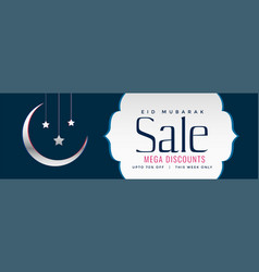 eid sale web banner or header design with vector image