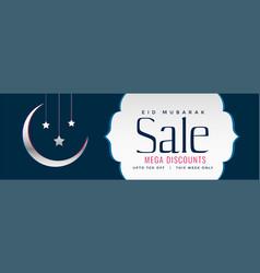 eid sale web banner or header design with vector image