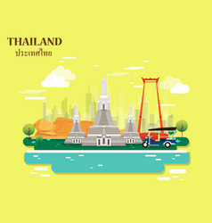 Thailand places and landmarks for traveling vector