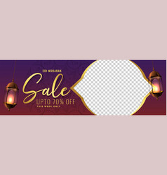 Eid sale banner with hanging lanterns and space vector