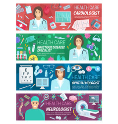Health care baner for medical service design vector
