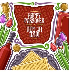 Poster for passover holiday vector
