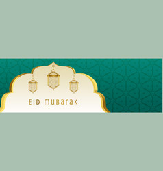 Islamic eid mubarak banner design with hanging vector