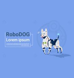 robotic dog cute domestic animal modern robot pet vector image