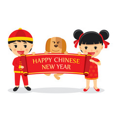 boys and girls with dog hold signs of chinese new vector image