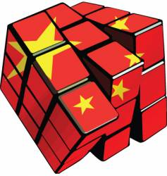 Chinese cube vector