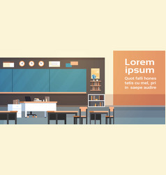 classroom interior background with copy space vector image