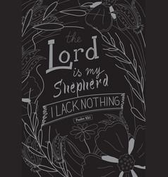 Lord is my shepherd vector