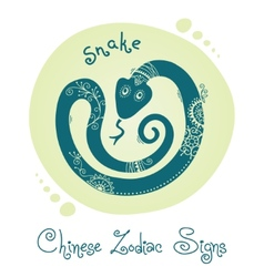 Snake Chinese Zodiac Sign vector